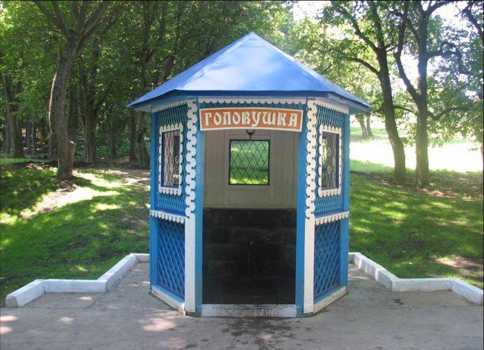 Часовня-купальня святителя Николая Чудотворца