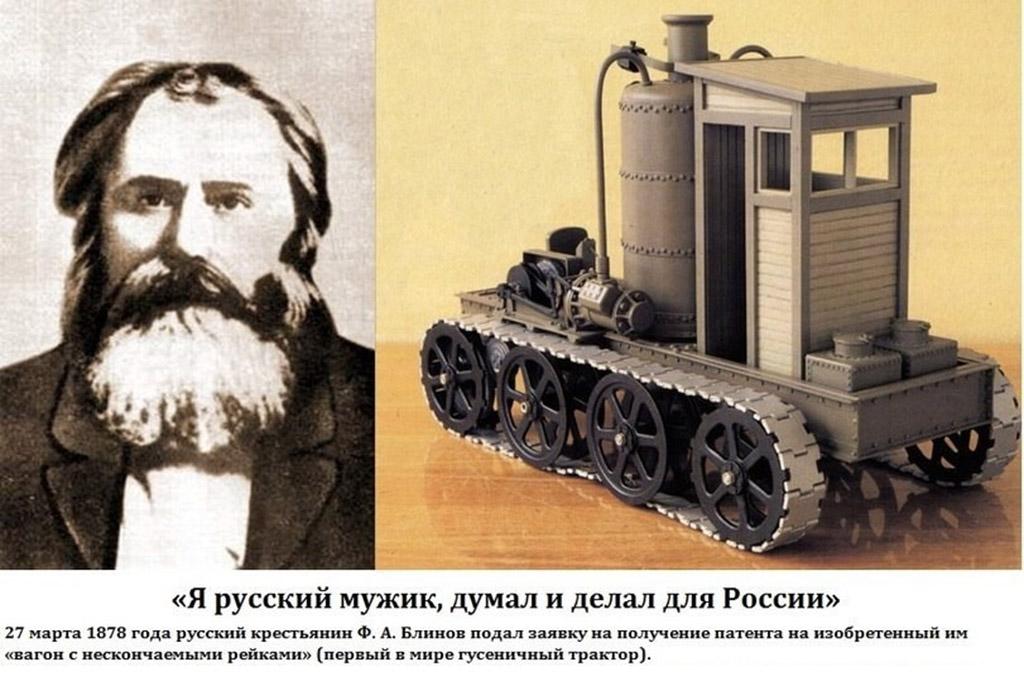 Бюст Федору Абрамовичу Блинову