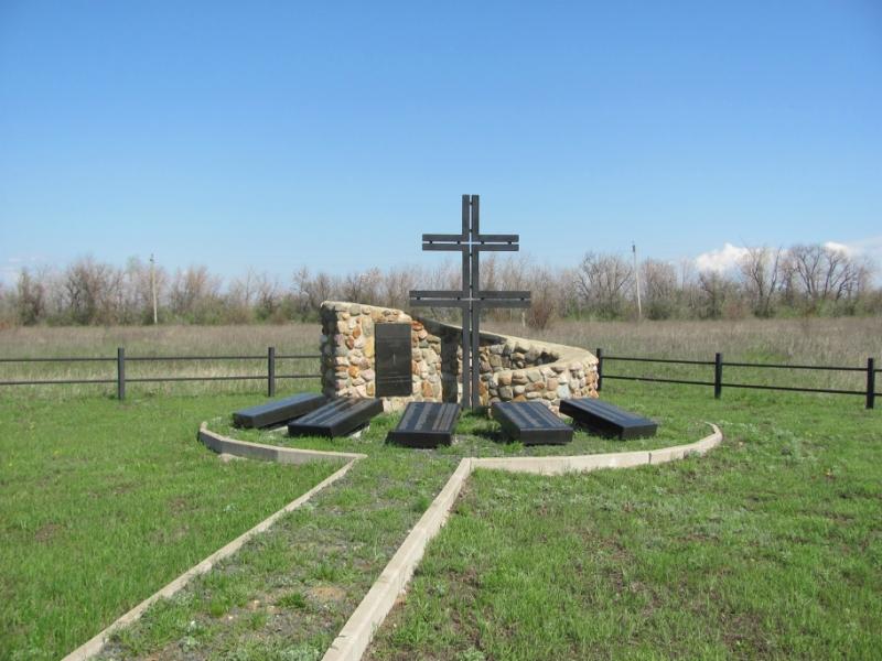 Мемориал венгерским военнопленным