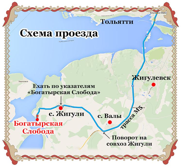 """Духовно - культурный Кремль """"Богатырская Слобода"""""""