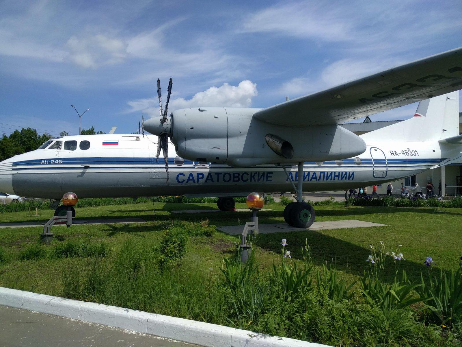 Самолет-памятник Ан-24