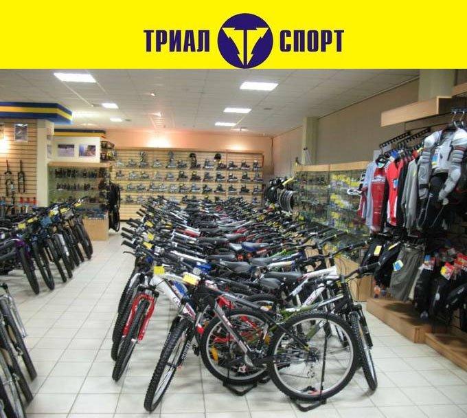 Сеть спортивных магазинов «Триал-Спорт»
