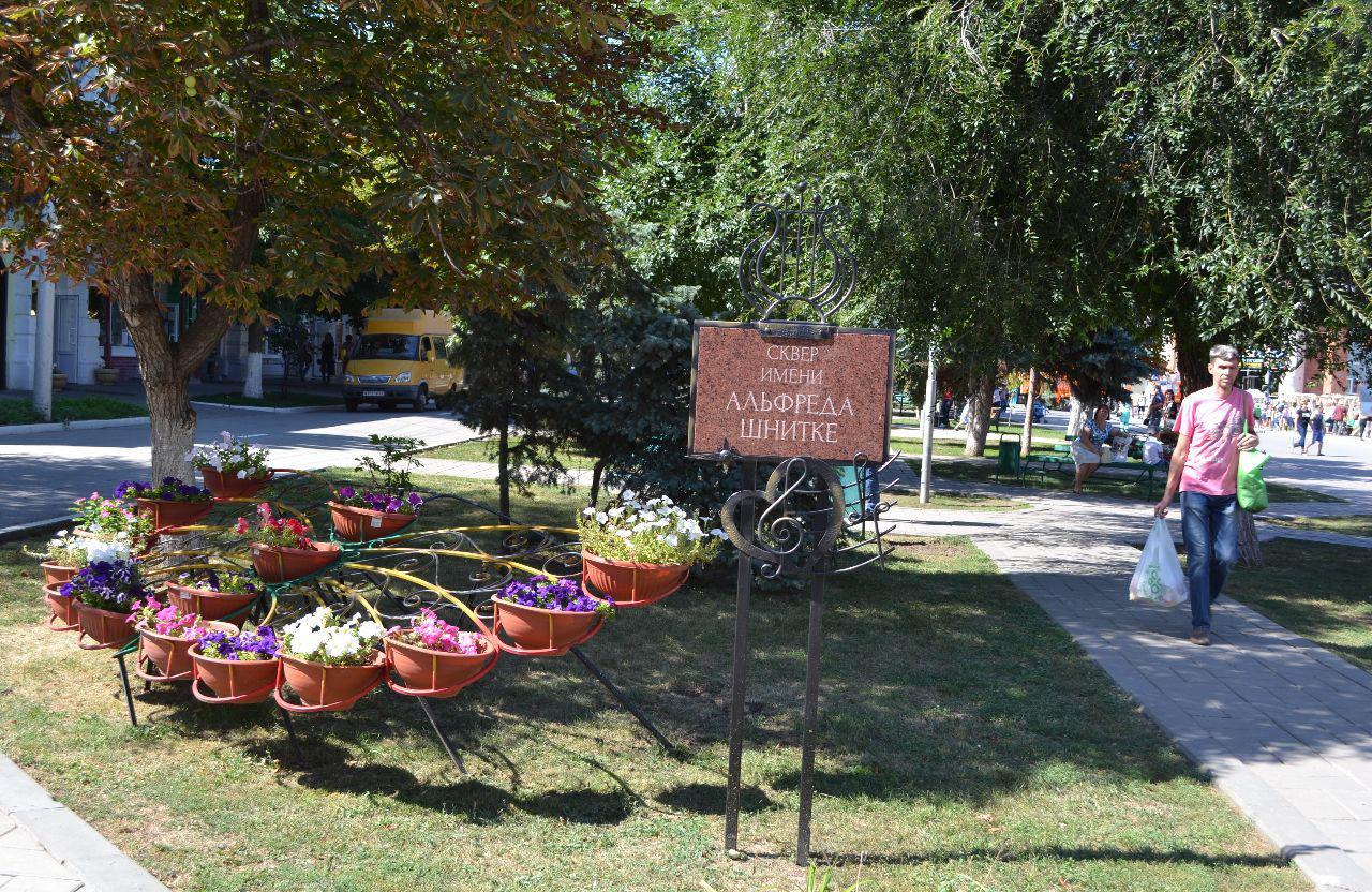 Памятник А. Г. Шнитке