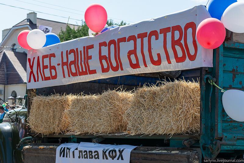 """Фестиваль """"Хлебная Пристань"""""""
