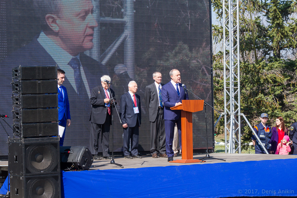 День космонавтики на Гагаринском поле