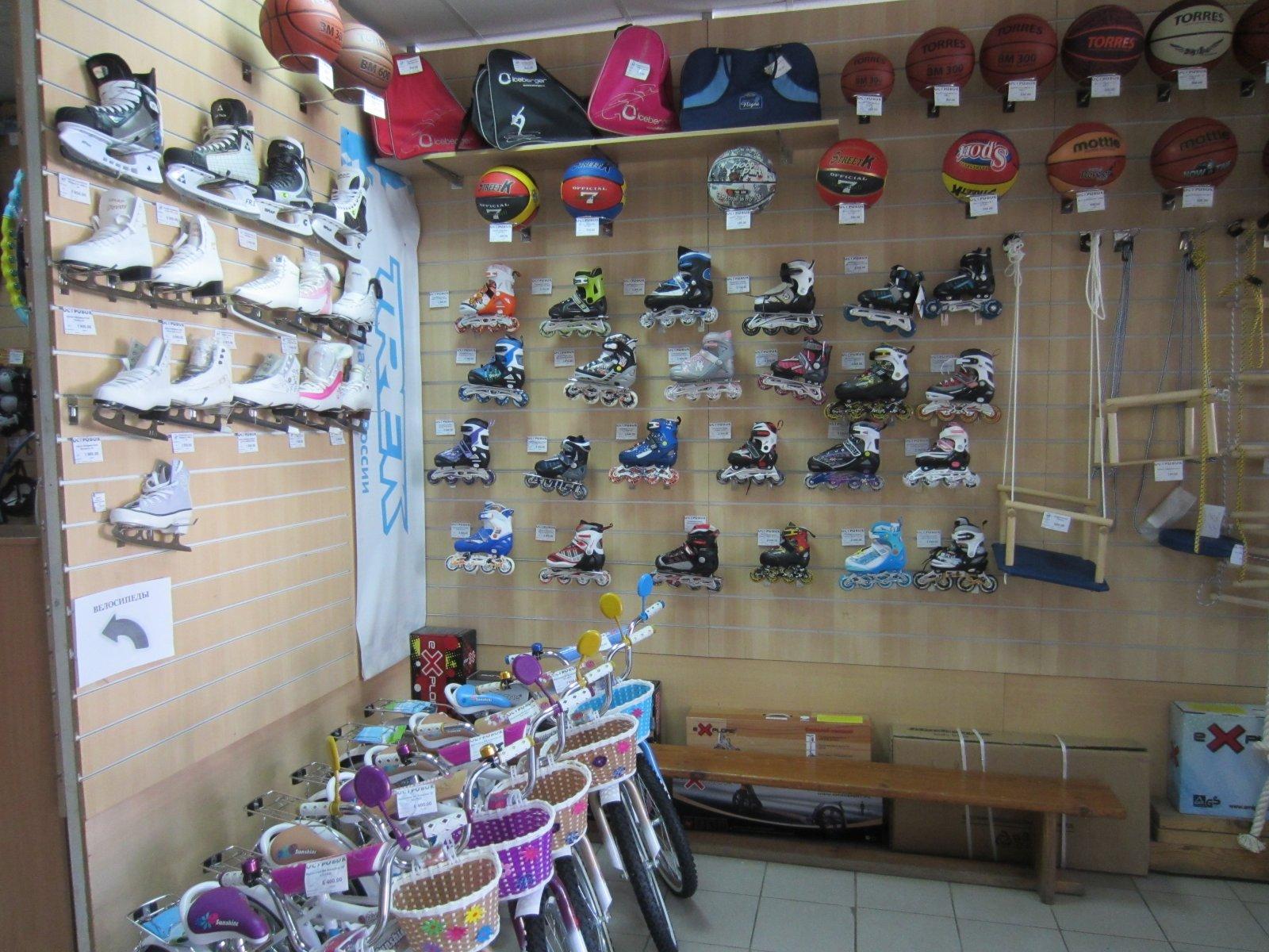 Магазин Островок: Все для спорта