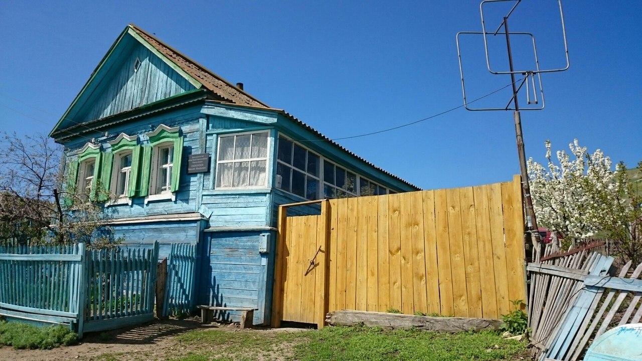 Музей села Белогорское