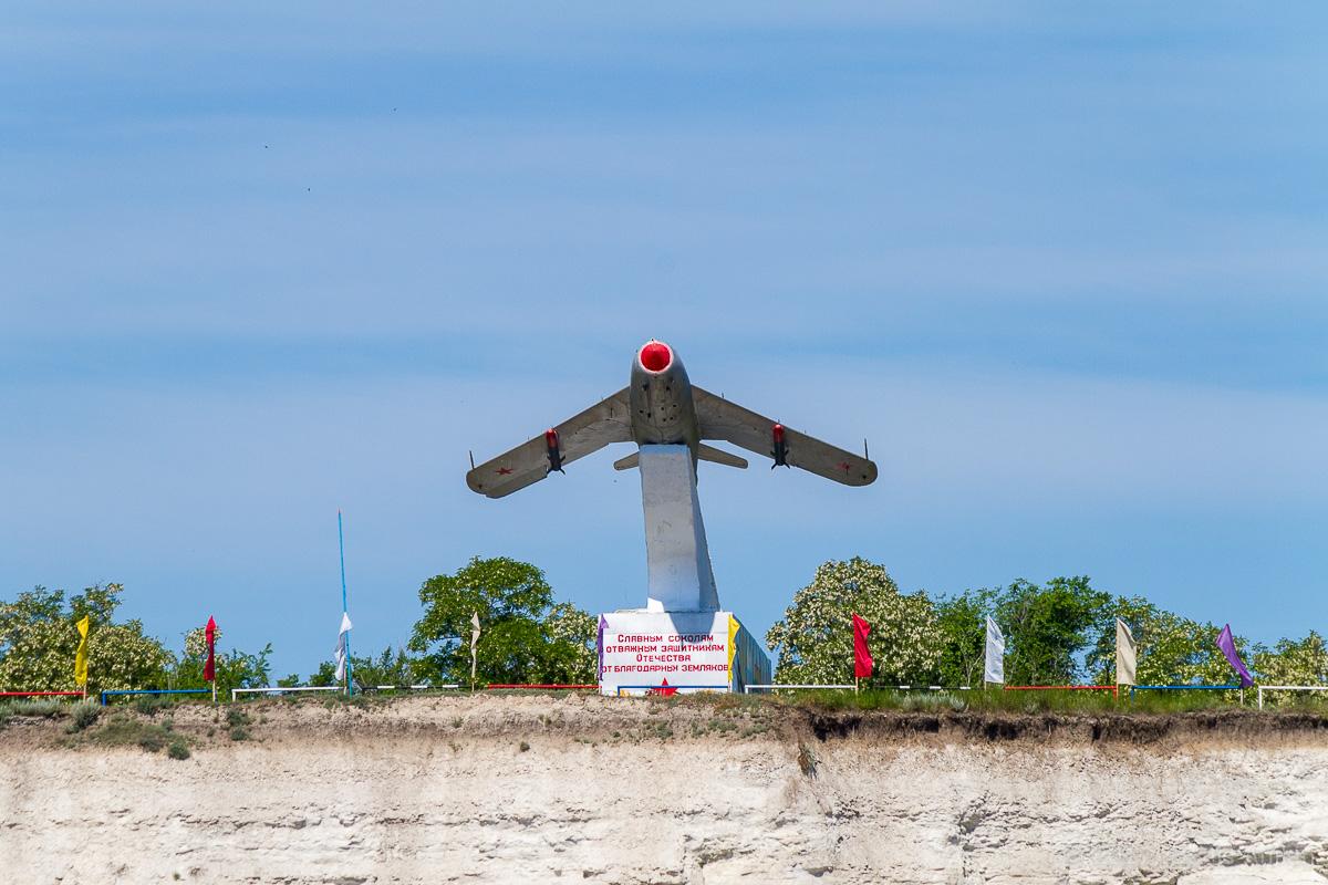 МиГ-17 в Белогорском
