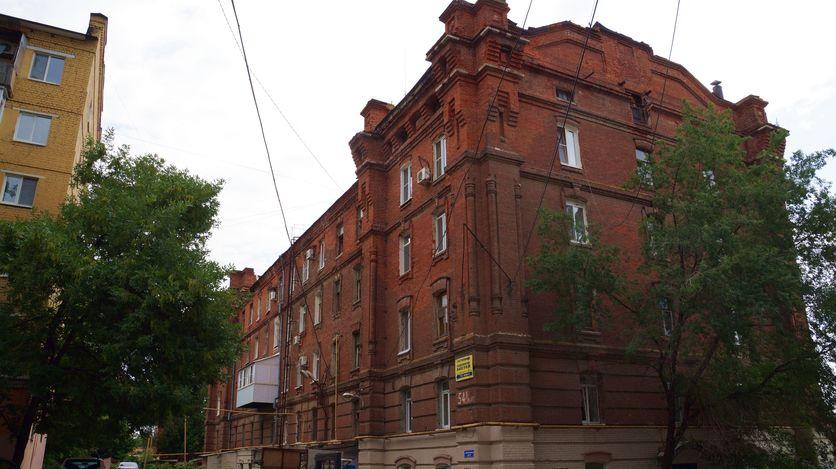 Мельница Богословского В. В.