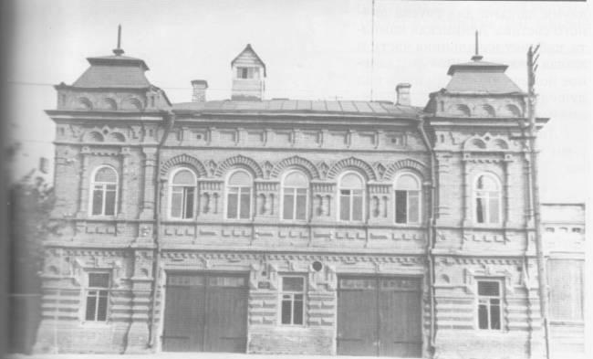 Пожарная часть, 1870-е гг.