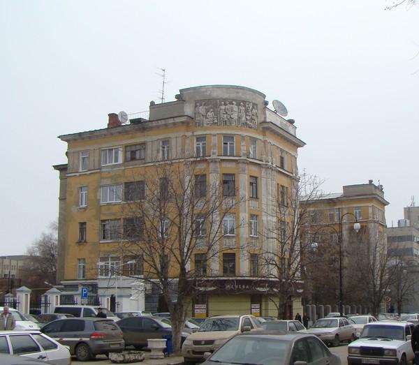 Дом Жилкоопсоюза