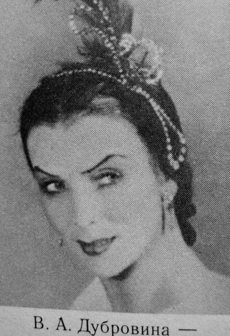 Мемориальная доска звезде балета Дубровиной В.А.