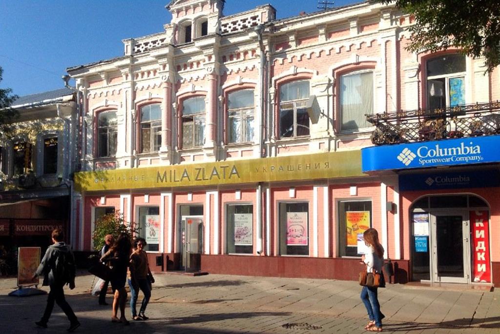 Дом К. Ю. Юрьева