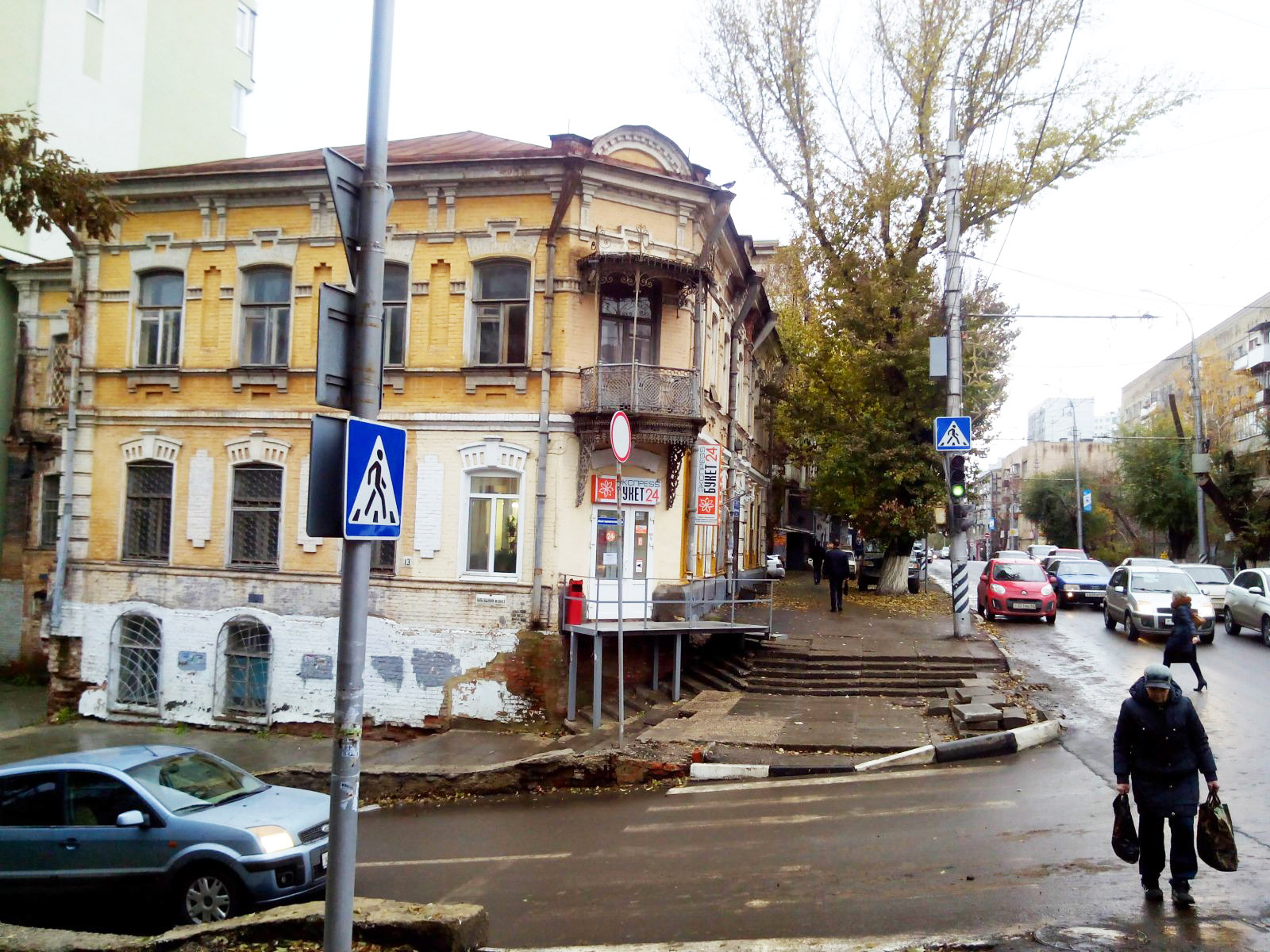 Доходный дом Г.Л. Учаева