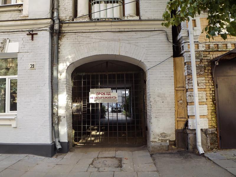 Дом, в котором жил авиаконструктор О. К. Антонов