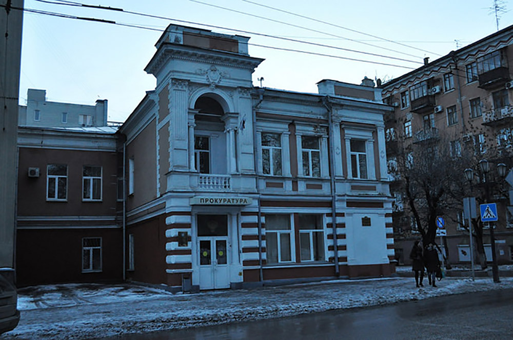 Особняк Н. П. Корбутовского