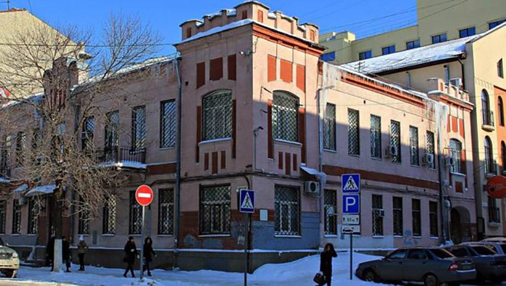Дом С. М. Масленникова