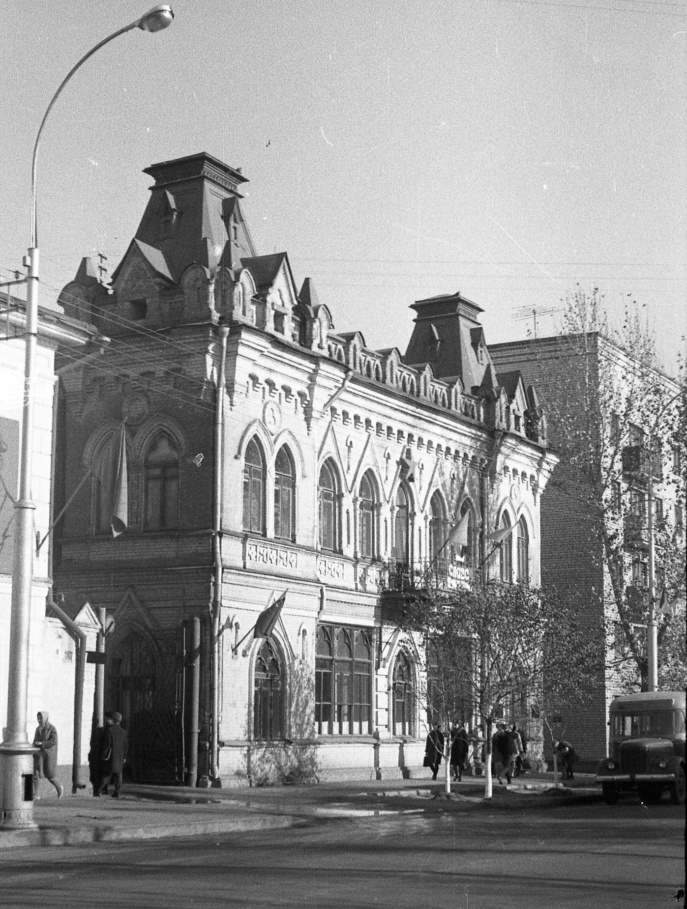 Дом Р. К. Эрта