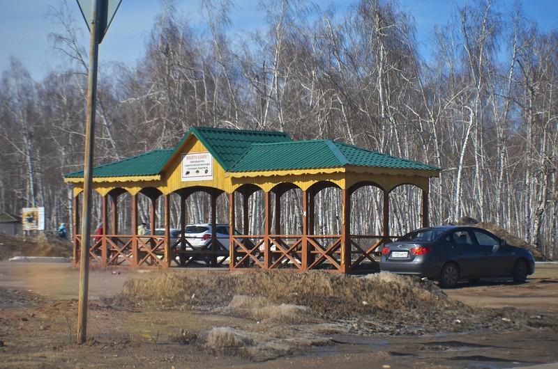 Места для пикников на Кумысной поляне
