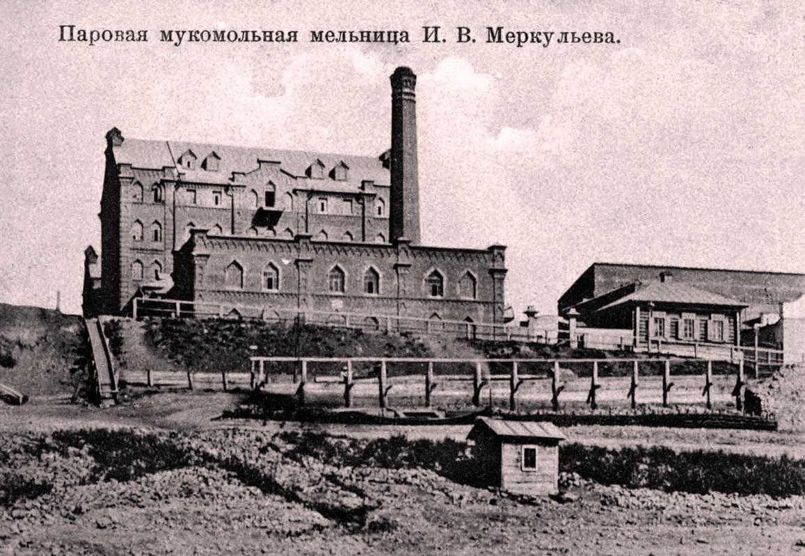 Мельницка купца Меркульева