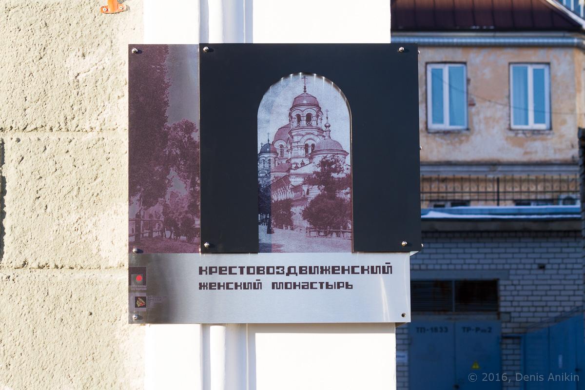 Арт-объект «Арка Звонница»