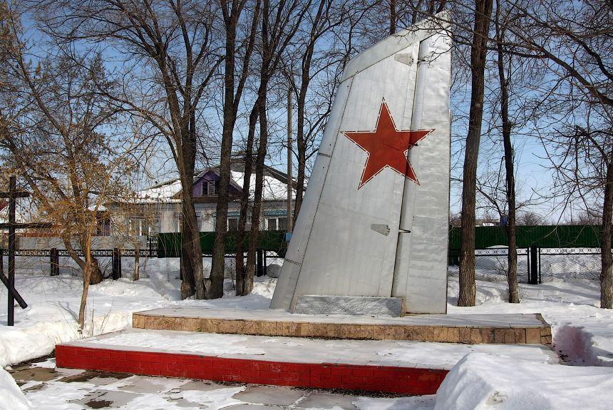Мемориал памяти экипажа бомбардировщика Ту-60