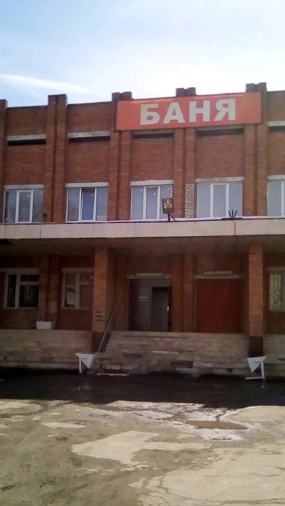 Баня №1