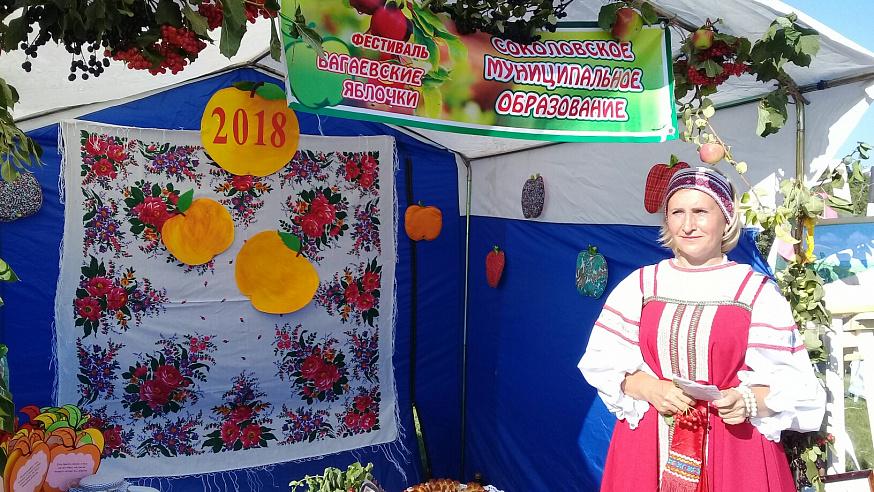 """Фестиваль """"Багаевское яблочко"""""""