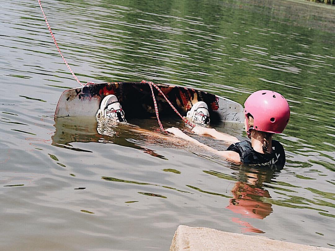 Вейк-парк Бодрый Водный