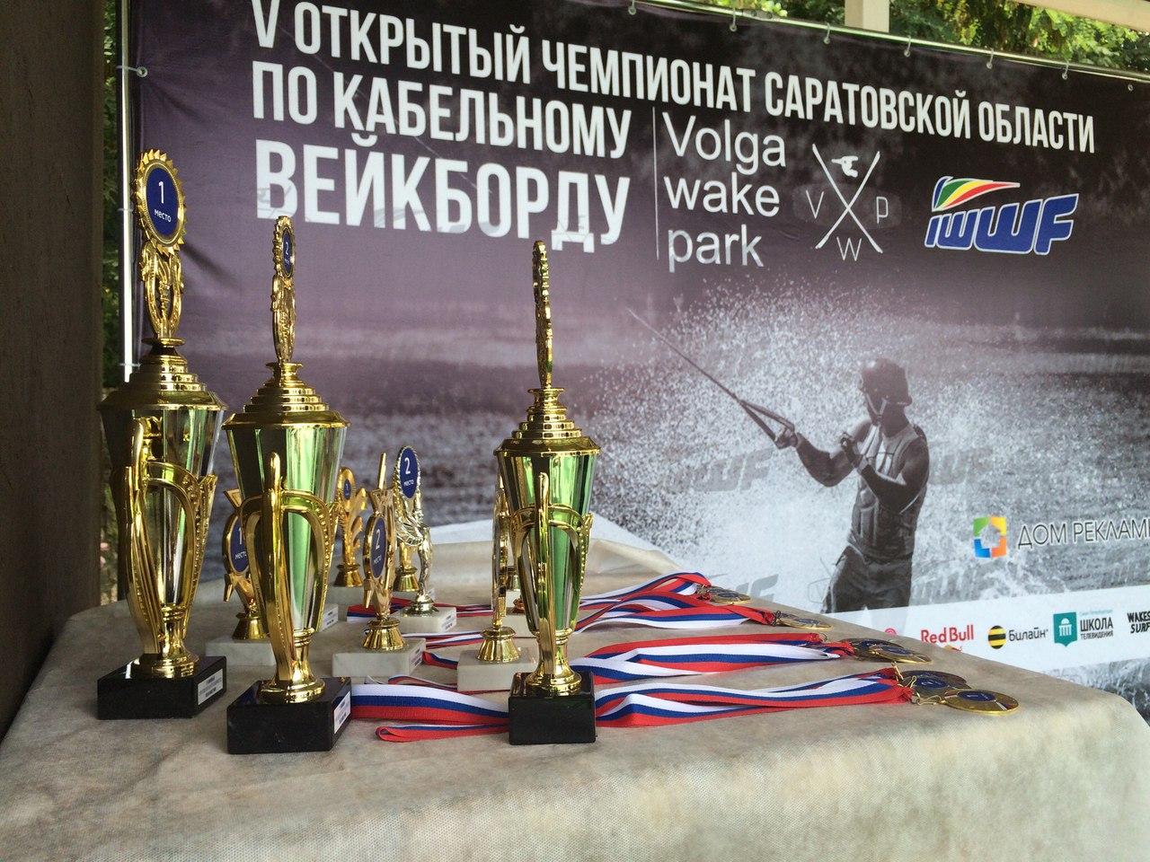 Volga Wake Park - кабельный вейк-парк