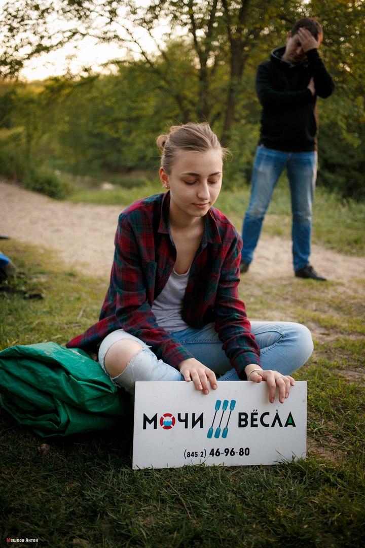 "Клуб байдарочников ""Мочи весла"""