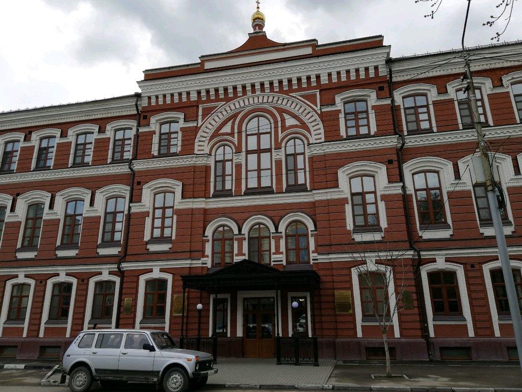 Саратовская православная духовная семинария