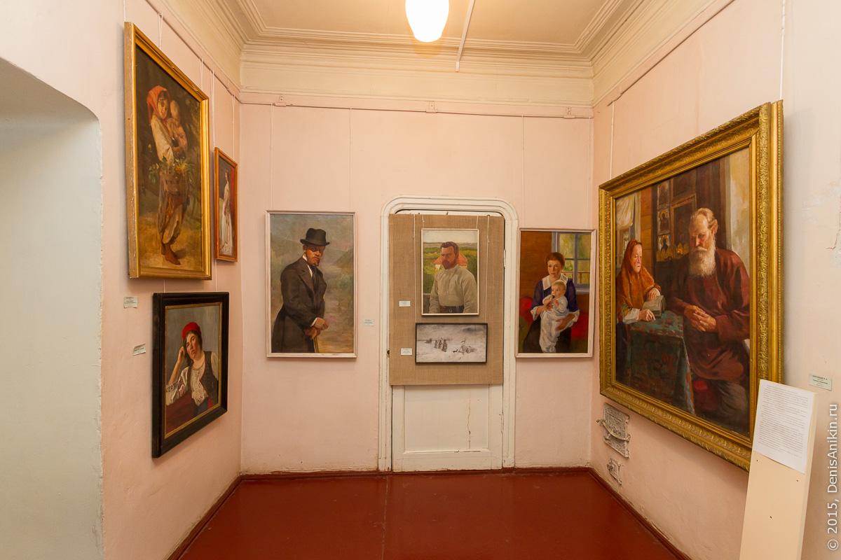 Картинная галерея им. К.С. Петрова-Водкина