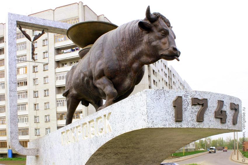 Памятник быку-солевозу