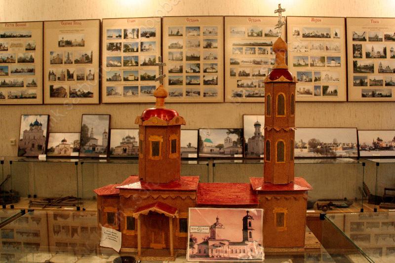 Базарно-Карабулакский историко-краеведческий музей