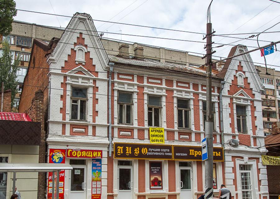 Дом М. С. Фофанова