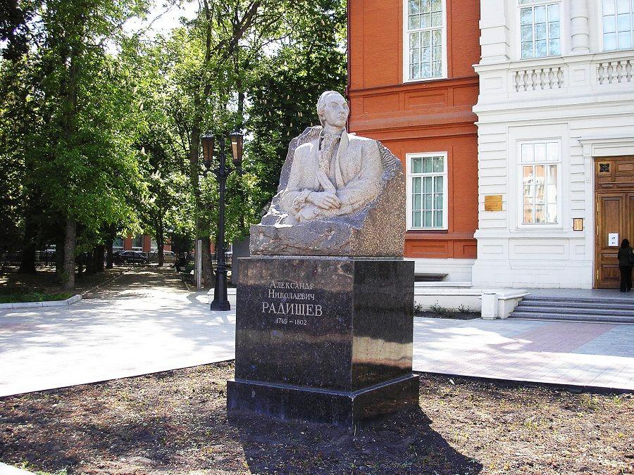 Памятник А. Н. Радищеву