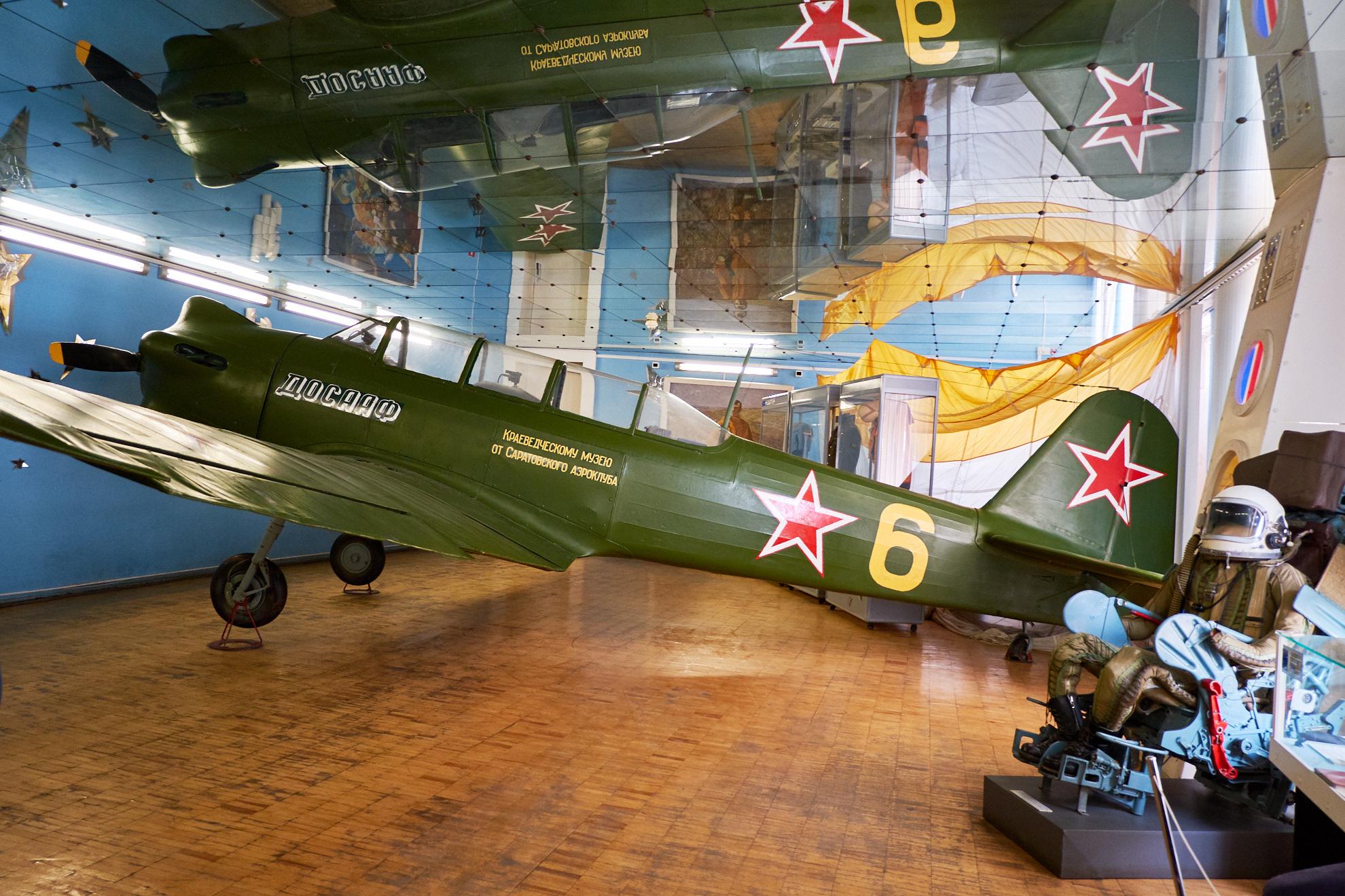 Лучшие музеи Саратова и Энгельса