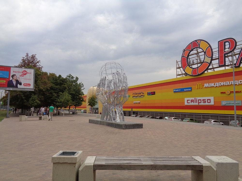 Арт-объект на Аллее каштанов у ТЦ Оранжевый
