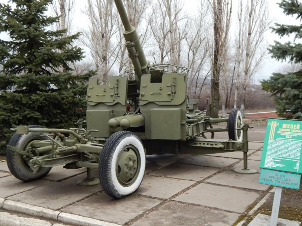 Экспозиция зенитных орудий