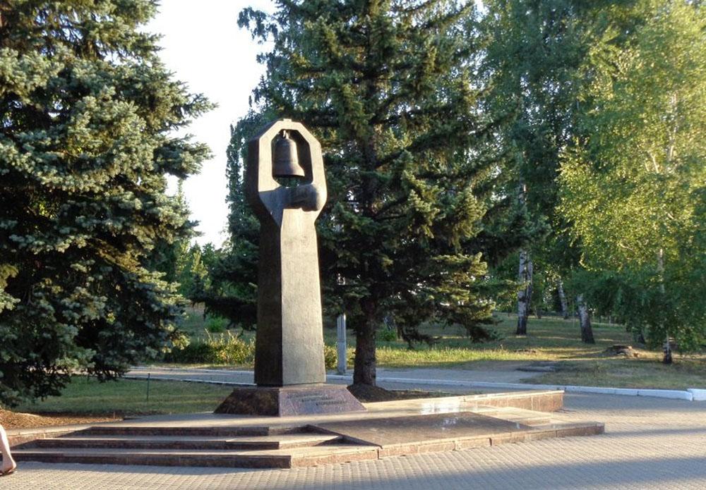 Монумент «Молчащий колокол»
