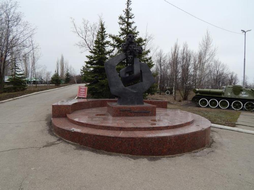Памятник малолетним узникам фашизма