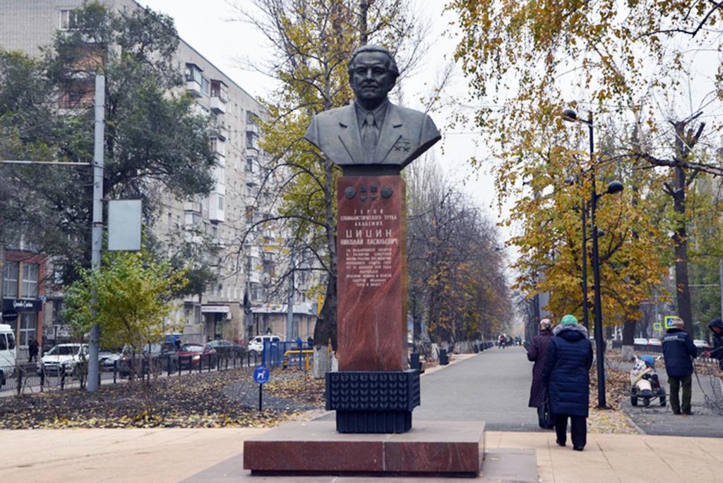 Бюст выдающегося ученого Н. В. Цицина