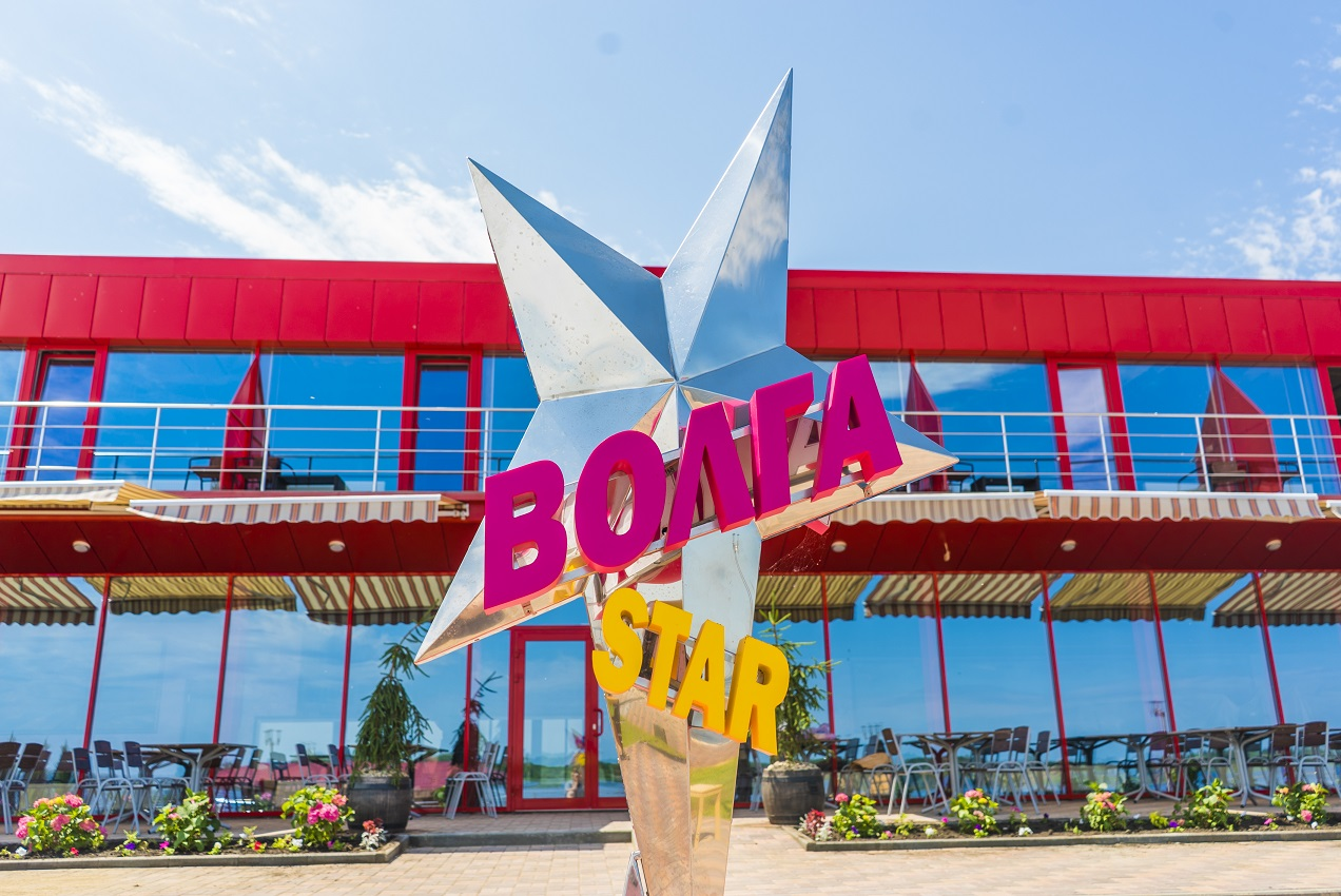 """Загородний отель """"Волга Star"""""""