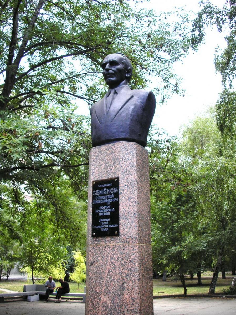 Бюст выдающегося советского ученого Н. Н. Семёнова