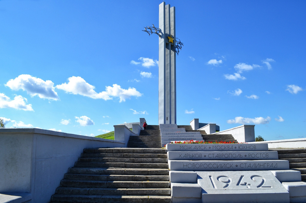 Мемориальный комплекс «Журавли»