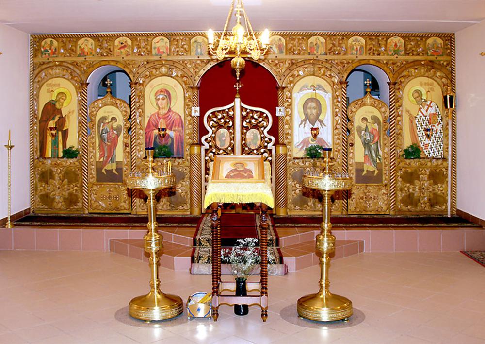 Храм Святителей Василия Великого, Григория Богослова и Иоанна Златоустого