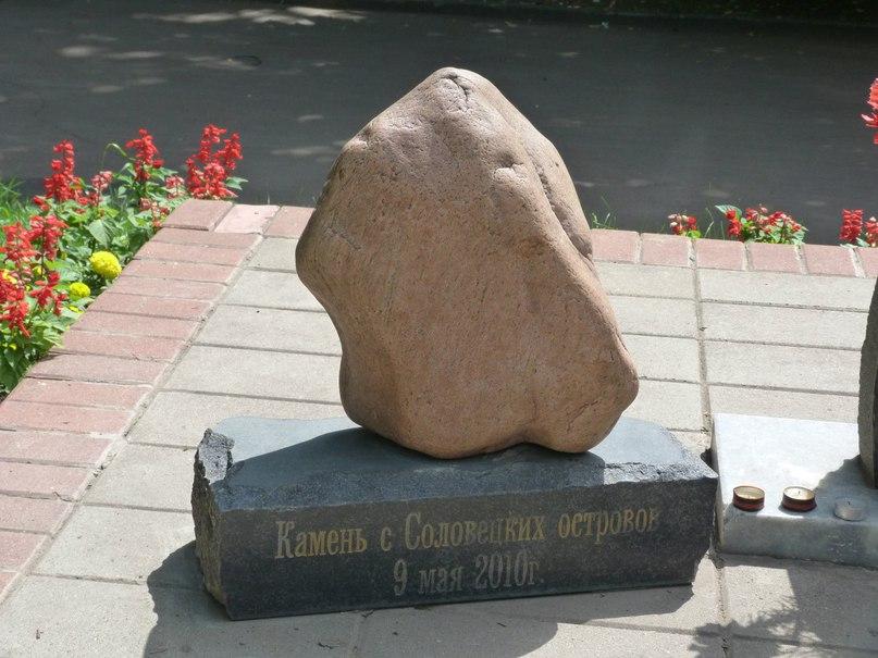 Памятник юнгам соловецкой школы юнг