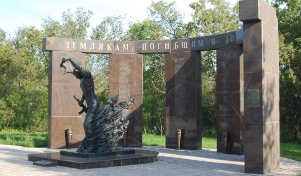 Памятник землякам, погибшим в локальных войнах