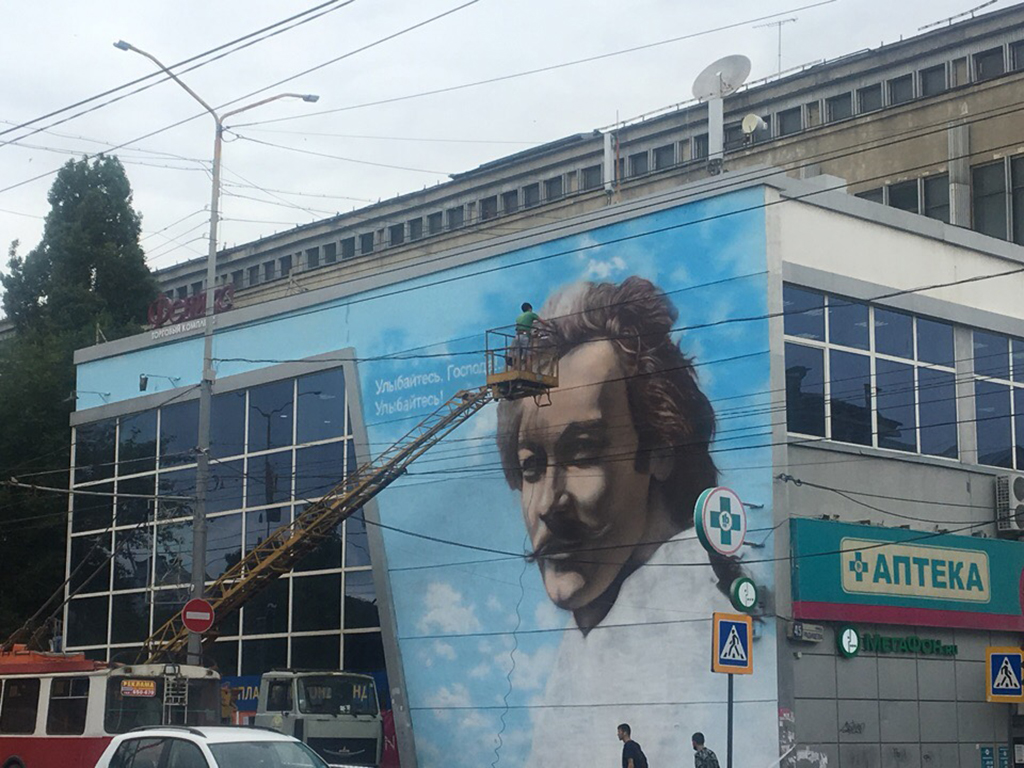 Граффити Олега Янковского